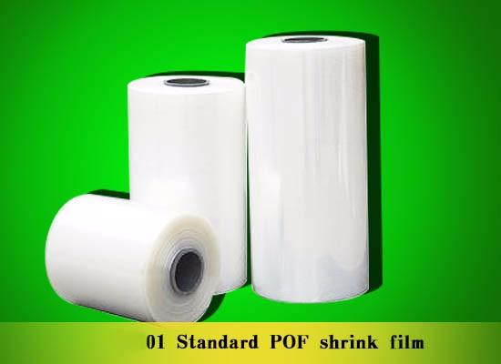 01-standard POF shrink film
